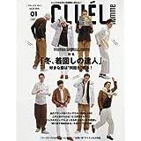 CLUEL homme