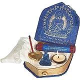 "Buddhist Travel Altar Box, Medicine Buddha; 6"" X 6"""