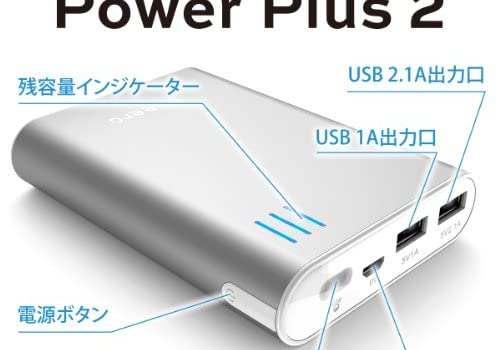 51oqaixIPeL. SX500 CR0,88,500,350  【Nexus7】ワンタッチでバッテリーの駆動時間を向上!「バッテリードクター」で簡単節電!【無料アプリ】