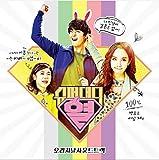 スーパーダディ - ヨル 韓国TVドラマOST (tvN)(韓国盤)