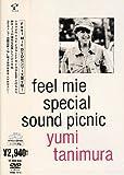 feel mie special sound picnic[DVD]
