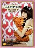 Magic Cyndi (衣[木厨]的秘密冠軍影音版)(CD+DVD)(台湾盤)