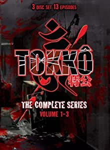 Tokko: The Complete Series, Vol. 1-3
