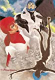 伝説巨神イデオン DVD-BOX PART 2