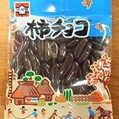 【元祖浪花屋の柿チョコ80g】