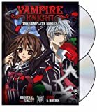 Vampire Knight: Complete Series [DVD] [Region 1] [US Import] [NTSC]