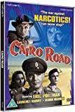 Cairo Road [DVD]