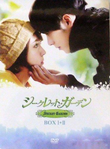 (Parallel imported goods) Japan secret / garden secret garden DVD BOX 1 2 12 pair of (full version)-Bill replacement / subtitles