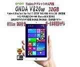 タブレットPC ONDA V820w intel 3735F クアッドコア MAX1.83GHz DDR3L 2GB/32GB/マイクロHDMI/ 8インチIPSスクリーン1280*800 /Bluetooth/HDMI/Windows8.1   日本語設定済み OFFICE365対応 Windowsタブレットの入門機 (32GB)