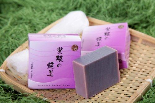 紫根の艶美 〜紫紺洗顔石鹸〜