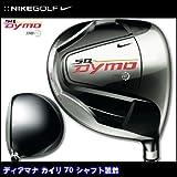 NIKE(ナイキ)サスクワッチ SQ DYMO ストレートフィットドライバー ディアマナ カイリ70 シャフト装着 9.5° S