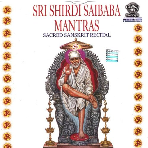 Sri Shirdi Saibaba Mantras by Prof.Thiagarajan & Sanskrit Scholars Devotional Album MP3 Songs