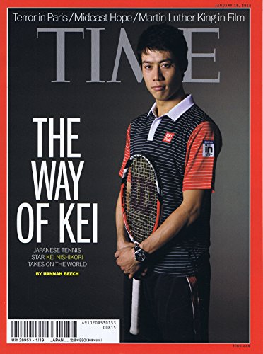 Time Asia [US] January 19 2015 (単号)