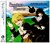 TBSアニメーション「PandoraHearts」パンドララジオスペシャルCD Vol.3 ~ロケ?海外?どこでラジオをやってるの!?~