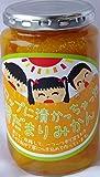 陽だまりファーム 三ヶ日(みっかび)青島みかんシロップ漬け 350g 1本 甜菜糖