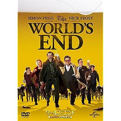 ワールズ・エンド/酔っぱらいが世界を救う! [DVD]