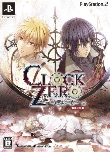 【ゲーム 買取】CLOCK ZERO?終焉の一秒?(限定版)