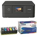 【セット買い:6色 インクセット(純正)】EPSON プリンター インクジェット複合機 カラリオ EP-879AB ブラック 6色高画質