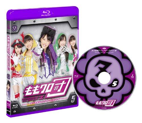 ももクロ団 全力凝縮ディレクターズカット版 Vol.5 [Blu-ray]はAmazonをチェック!