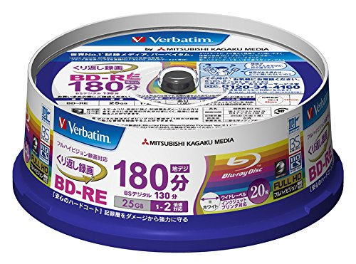 verbatim-bd-re-25-gb-2-x-20spindle-importado-de-japon