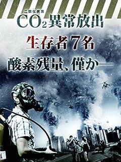 反日同盟決裂!中国と韓国「醜悪バトル」修羅場 vol.01