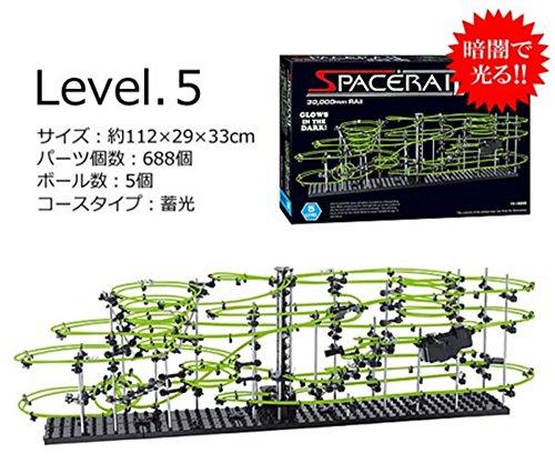 【 近未来的パズル 】 新型 スペースレール パズル 知育 蓄光 組立式 お子様 キッズ プレゼント 【 Level.5 】 KB-NEWSPE-5