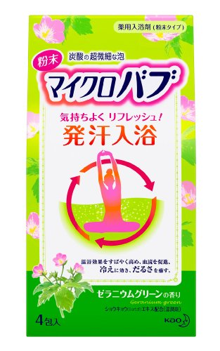 マイクロバブ ゼラニウムグリーンの香り 4包入