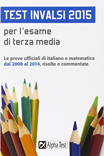 La prova a test dell'esame di terza media PDF