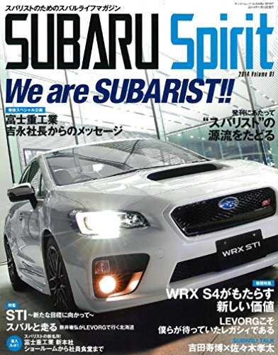 SUBARU Spirit volume 01(2014) We are SUBARIST!! (SAN-EI MOOK)
