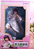 My Little Sister Can't Be This Cute Kuroneko Gokou Ruri Figure New In Box