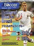J Soccer (ジェイサッカー) No.9 2013年 10月号 [雑誌]