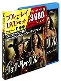 ジョナ・ヘックス Blu-ray & DVDセット(初回限定生産)