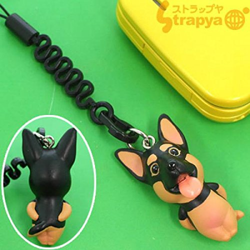 Pet Lovers Petite Dog Cell Phone Strap (German Shepherd)
