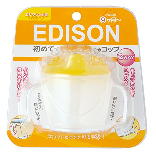 Edison Mama Baby Sippy Cup Is Hard to Knock Over and Good for First Training (9 Month +)