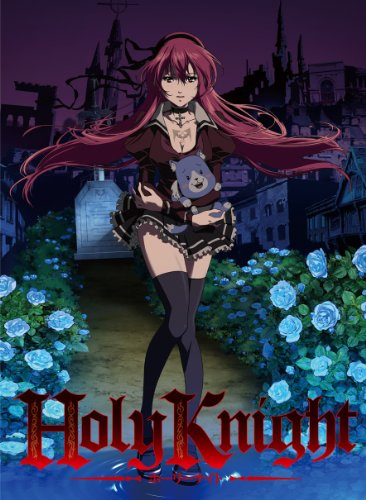 Holy Knight 第一巻 (初回限定生産) [Blu-ray]