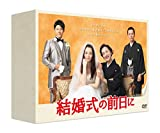 ����������ŵ����� �뺧��������� DVD-BOX (�ݥ��ȥ�������)