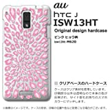 au ISW13HTケース・カバー HTC J au ヒョウ柄 ピンク isw13ht-620