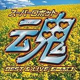 スーパーロボット魂 BEST&LIVE[ガールズ編]