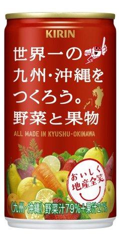 キリン おいしく地産全笑。世界一の九州・沖縄をつくろう。野菜と果物 缶165g×30本入