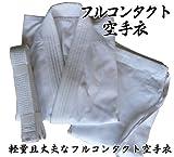 [WILD FIT ワイルドフィット]純白フルコンタクト空手衣 白帯付 000号