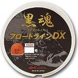 キザクラ(kizakura) ライン 黒魂 フロートラインDX 150m 2号