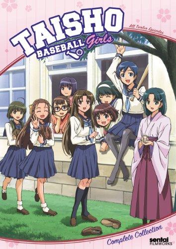 大正野球娘。 DVD-BOX (全12話収録) 北米版(音声日本語)