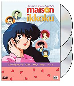 Rumiko Takahashi's Maison Ikkoku: Box set 6 (eps.61-72)