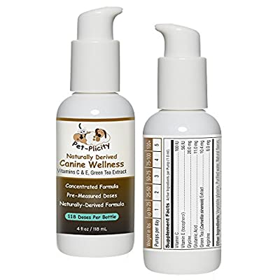Nutritional Pet Vitamins Supplements for Dogs - Good for Aging Dogs - Contains Anti-oxidants Vitamin E, Vitamin C and Green Tea Extract - Promotes Good Health - Can Help Strengthen the Dog Immune System - Also Contains Glutamic Acid and Arginine - Natural