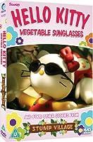 Hello Kitty Stump Village - Vegetable Sunglasses [DVD]