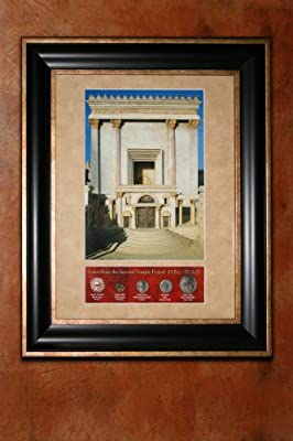 (DM 211) Coins of The Second Temple Framed 11x14