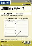 能率 バインデックス 手帳 リフィル 2017 ウィークリー レフトタイプ A5-011