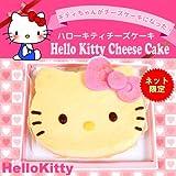 キティー限定チーズケーキ