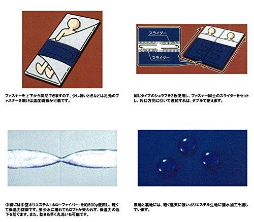 キャプテンスタッグ(CAPTAIN STAG) 寝袋 フォルノ封筒型シュラフ800 ダークネイビー [最低使用温度12度] M-3473