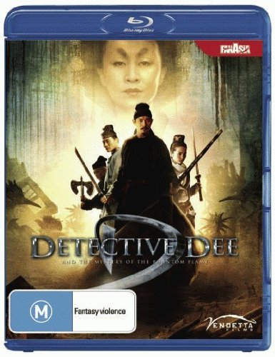 Detective Dee and the Mystery of the Phantom Flame [NON-USA Format / Region B Import - Australia]